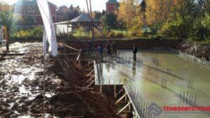 Современные гидроизоляционные добавки для бетона Такой оттенок.